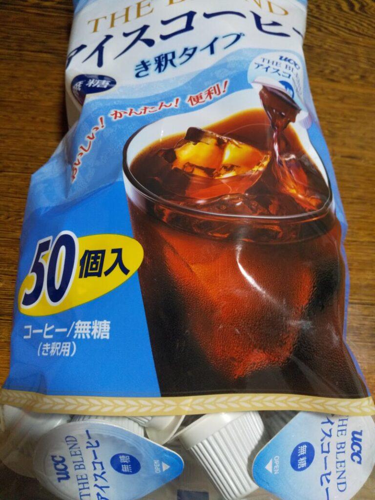 UCC ブレンドアイスコーヒー 1098円。