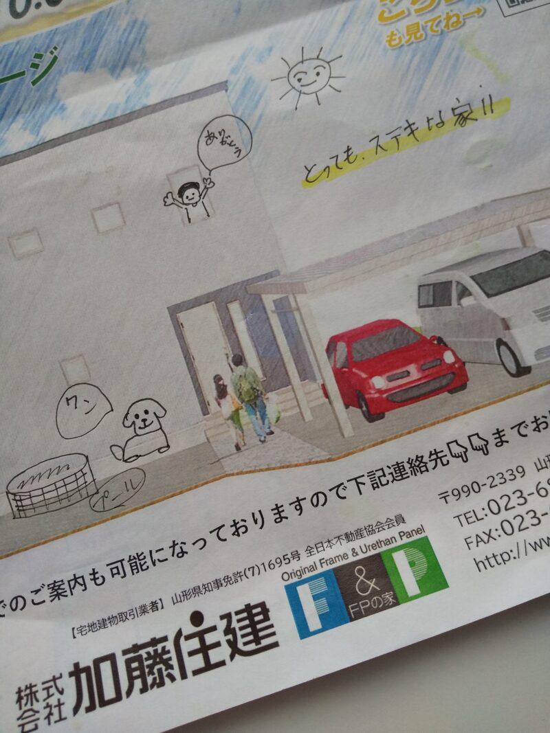 【1000万で家は建つ?!】FPの家 加藤住建の内覧会に行ってきた
